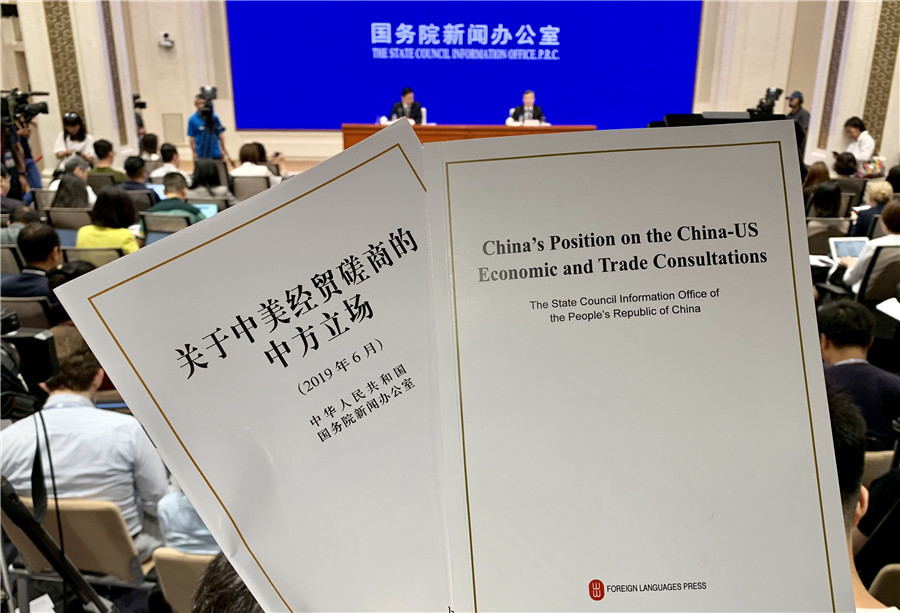 中美经贸磋商 China-US economic and trade consultations